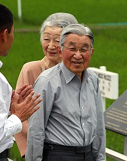 Emperor Akihito in the Philippines 012916.jpg