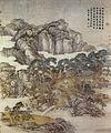 Emperor Qianlong as a hermit.jpg