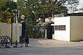 Entrance - Indian Association for the Cultivation of Science - 2AB Raja Subodh Chandra Mullick Road - Kolkata 2015-01-08 2431.JPG