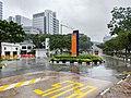 Entrance E of the National University of Singapore 20210426 165000.jpg
