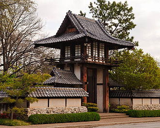 Fort Worth Botanic Garden - Entrance to Japanese Gardens