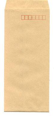 現在の7桁郵便番号対応の封筒 : ものの数え方 : すべての講義