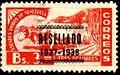 Estampilla de Venezuela 1937 000.jpg