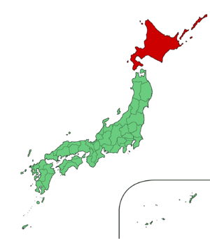 Ussuri brown bear - Historic ranges (in dark red) adjacent to Japanese archipelago
