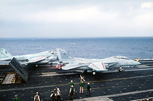 F-14A VF-32 Exercise Display Determination Mediterranean 1986 2.JPEG