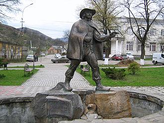 Perechyn - Image: F Feketa