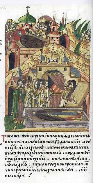 Facial Chronicle - b.08, p.152 - Death of Konstantin Vasilyevich of Suzdal.jpg