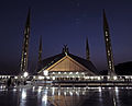 Faisal Mosque Photography by Ali Mujtaba 10.jpg