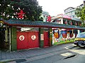Fan Yuan Kindergarten 20100101.jpg