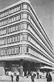 Fasada Centralny Dom Towarowy przed 1953.jpg
