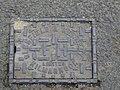Fire Hydrant - geograph.org.uk - 1548631.jpg