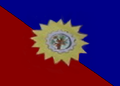 Flag of Cúa 1.png