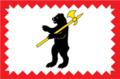 Flag of Maloyaroslavets (Kaluga oblast).png