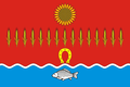 Flag of Sovetinskoe (Rostov oblast).png