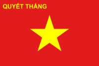Flag of Viet Nam Peoples Army.PNG