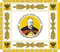 Flag of the Great Lithuanian Hetman Jonusas Radvila Training Regiment.jpg
