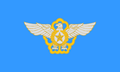 Flag of the Republic of Korea Air Force.png