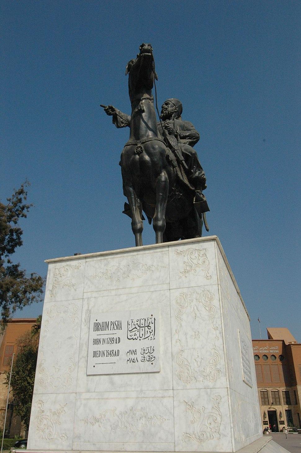 Flickr - Gaspa - Cairo, museo militare