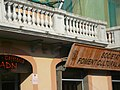 Foment Cultural i Artístic P1490764.jpg
