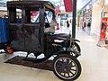 Ford TT 1922 side.jpg