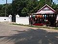 Fort Kochi craft shop.jpg