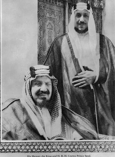عبد العزيز آل سعود Wikiwand