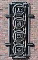 Friedhof Ohlsdorf (Hamburg-Ohlsdorf).Neues Krematorium.Bauschmuck.Kuöhl.Kreisornamente.1.Südflügel.links.29622.ajb.jpg