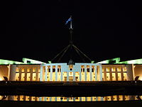 The main entrance of Parliament House at night