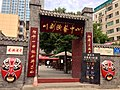 Fucheng, Mianyang, Sichuan, China - panoramio (23).jpg