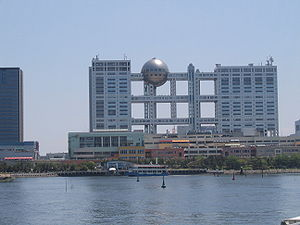 Fuji TV headquarters