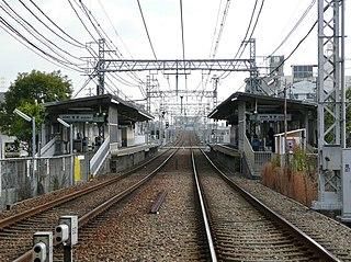 Fuku Station Railway station in Osaka, Japan