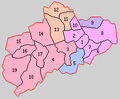 Fukuoka Kurate-gun 1889.png