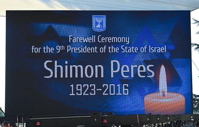 Funeral_de_Estado_de_Shimon_Peres_%2829985591146%29.jpg: Funeral of Shimon Peres