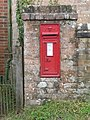 Furzebrook, postbox No. BH20 92 - geograph.org.uk - 1126523.jpg
