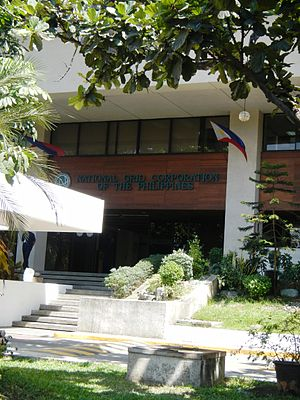 National Grid Corporation of the Philippines - Facade, entrance