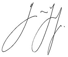 Günter Grass (signature).jpg