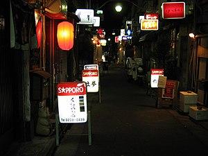 Shinjuku Golden Gai - A Golden Gai alley at night.