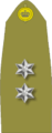 GR-ARMY-OF1a (1965).png