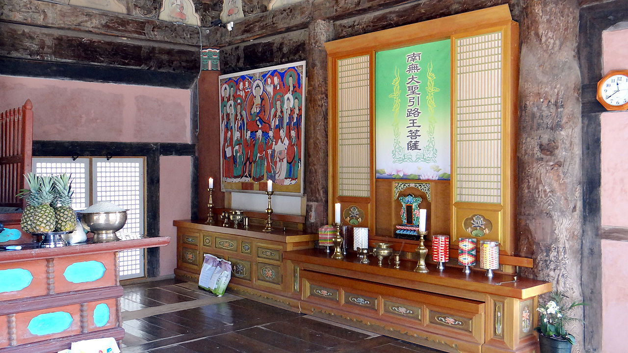 Jeollabuk-do South Korea  city pictures gallery : ... 13 05602 Buan gun, Jeollabuk do, South Korea Wikimedia Commons