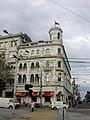 George Hotel, Grey Street (Melbourne).JPG