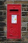 George V Postbox, Old Post Office, Midgley - geograph.org.uk - 426564.jpg