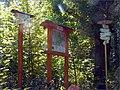 Girbeš - turistický smerovník - panoramio.jpg