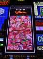 Glico sign at night of the day of Pocky & Pretz (3).JPG