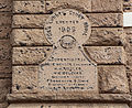 Globe-Gila-County-Courthouse-Detail2.jpg
