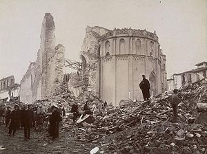 Messina - An image of the 1908 Messina earthquake aftermath.