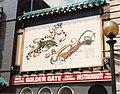 Golden Gate Restaurant, 1988 - geograph.org.uk - 888437.jpg