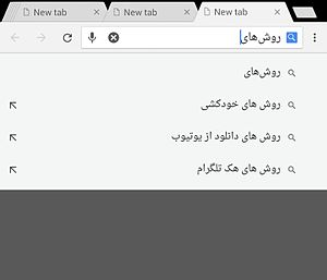 "Suicide in Iran - The first suggestion that the Google search suggestion shows by typing the phrase ""methods of..."" (...روش‌های) in Persian, is ""methods of suicide"" (روش‌های خودکشی). March 4, 2016."