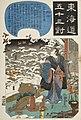 Goyu- The Thatched Hut of Yamamoto Kansuke LACMA M.2007.152.78.jpg