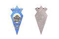 Graduation-Badge-Tallinn-Jewish-Grammar-School-Roman-Tavast-126.jpg