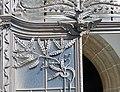 Gramastetten Pfarrkirche - Portal 3.jpg